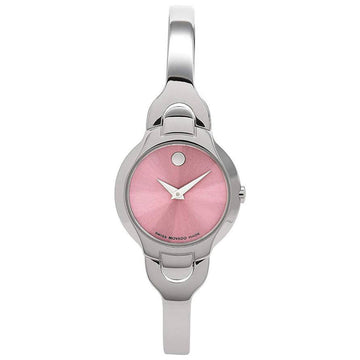 Movado Women's Quartz Watch - Kara Pink Dial Stainless Steel Bracelet | 0605284