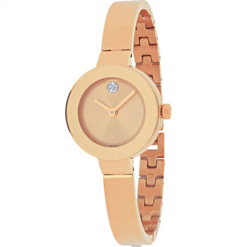 Movado Women's Quartz Watch - Bold Rose Gold Dial Bracelet | 3600286