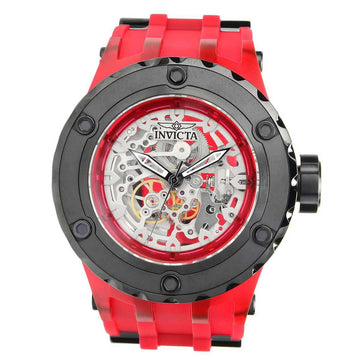 Invicta Men's Automatic Watch - Subaqua Silver Skeleton Dial | 25128