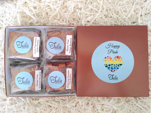 Gluten Free Happy Pride Brownie Lovers Gourmet Gift Box (Contains Peanuts)