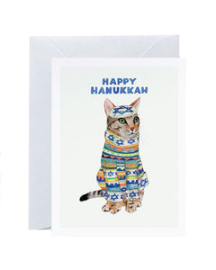 Meowzal Tov Happy Hanukkah Cat Card