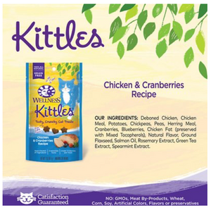 Wellness Kittles Treats - Chicken & Cranberry