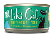 Load image into Gallery viewer, Tiki Cat Hookena Luau Ahi Tuna & Chicken