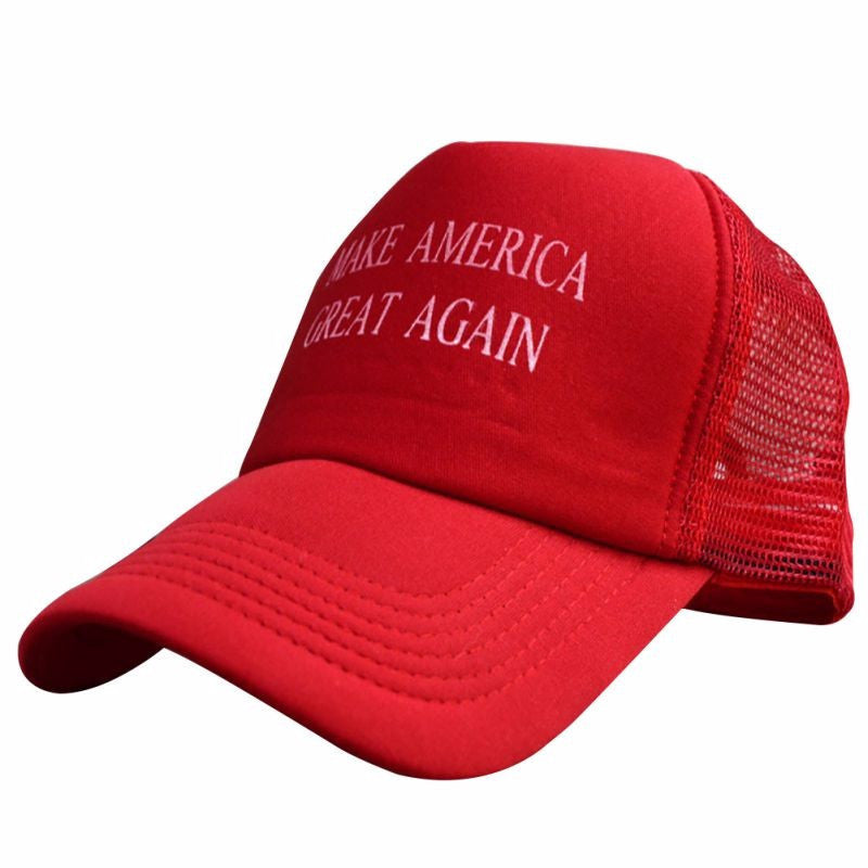 Make America Great Again Caps - Special Edition