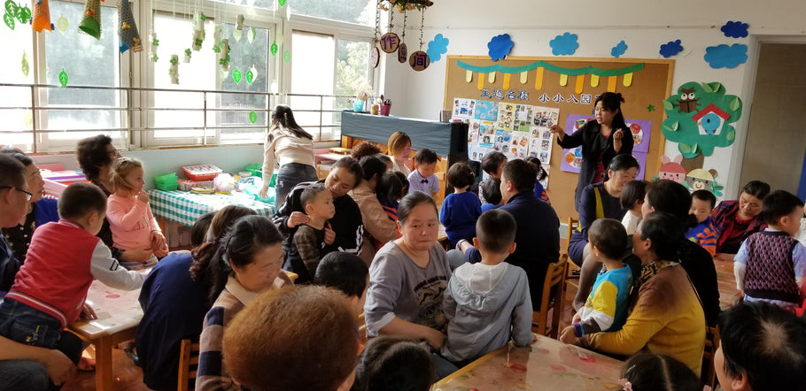 Chongyang Festival at the Yueya Lake Kindergarten