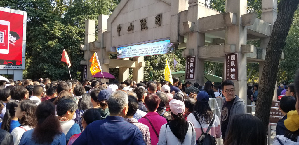 Crowds at Dr. Sun Yat-sen's Mausoleum is situated at the foot of the second peak of Mount Zijin in Nanjing, China