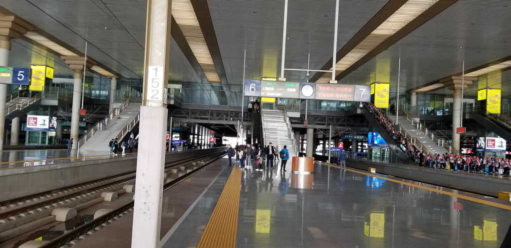 Nanjing South Train Station Platform