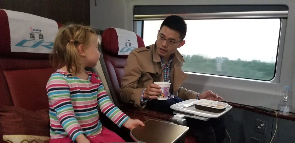 Xaria Making Friends on the Beijing–Shanghai high-speed railway