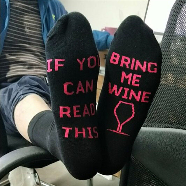 Fun if you can read this Socks - Coffee Before Wine