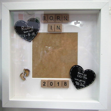 Made to order new baby photo frame picture
