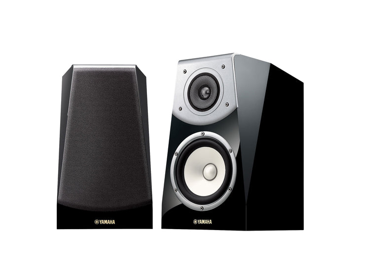 Yamaha NS-B951 Bookshelf speakers