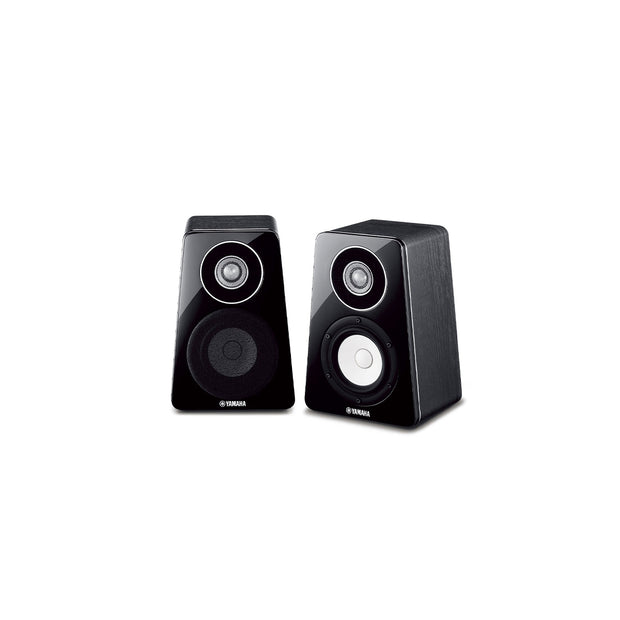 Yamaha bookshelf stereo speakers ns b500 - Audio Influence Australia