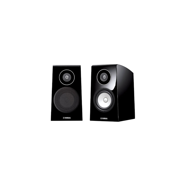Yamaha bookshelf stereo speakers ns b750 - Audio Influence Australia