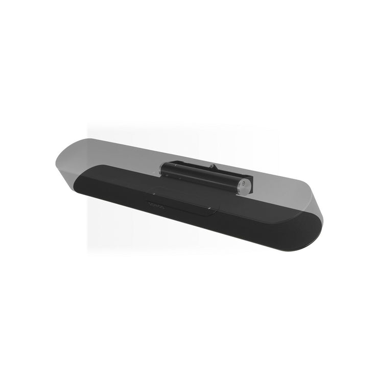 Flexson wall bracket for beam - Audio Influence Australia 2