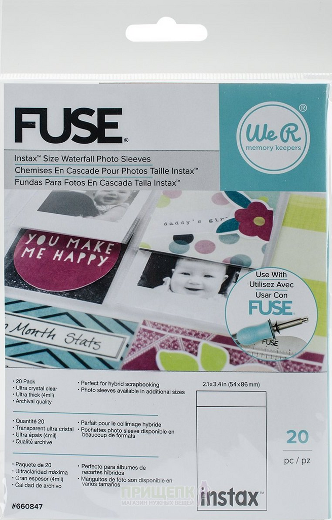 Fuse Instax Waterfall Photo Sleeves