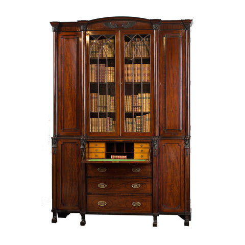 A fine and rare George III mahogany breakfront Bookcase