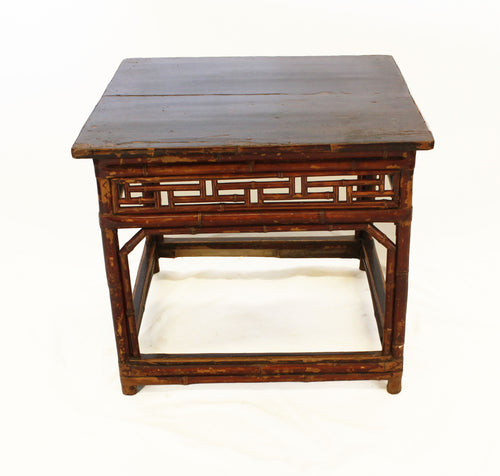 Chinese Bamboo Table