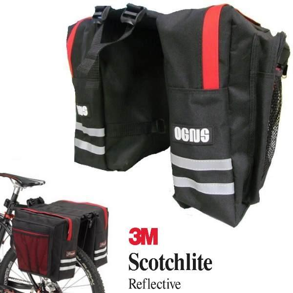 Shakeland 3M Scotchlite Reflective Double Pannier Bags - Pitcrew.nz