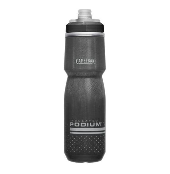 Camelbak Podium Chill 0.7L bottle var col - Pitcrew.nz