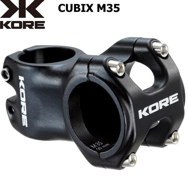 Kore Cubix M35mm Stem 50mm 6DEG - Pitcrew.nz