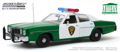 GreenLight 1:18 Artisan Collection - 1975 Plymouth Fury - Chickasaw County Sheriff 19076