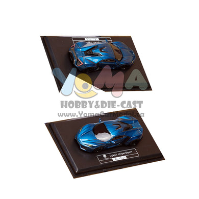 Frontiart AvanStyle 1/87 W Motors Lykan Hypersport Blue AS015-11