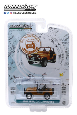 GreenLight 1/64 Anniversary Collection Series 7 - 1982 Jeep CJ-7 30th Anniversary Jamboree 27970-D