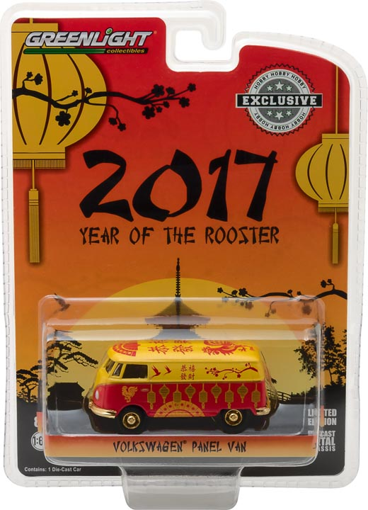 GreenLight 1/64 Volkswagen Type 2 Panel Van - Chinese Zodiac 2017 Year of the Rooster Diecast Model Car 29897