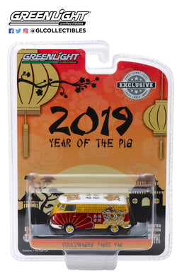 GreenLight 1/64 Volkswagen Type 2 Panel Van - Chinese Zodiac 2019 Year of the Pig 29954