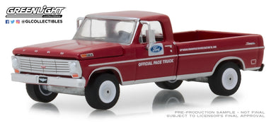 GreenLight 1/64 1968 Ford F-100 52nd Annual Indianapolis 500 Mile Race Official Truck 29978