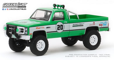 GreenLight 1:64 1981 GMC K-2500 - #20 GreenLight Stuntman Association - 2020 GreenLight Trade Show Exclusive 30102