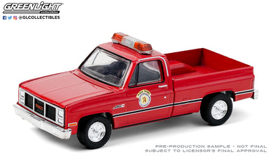 GreenLight 1:64 1987 GMC High Sierra - Arlington Heights, Illinois Public Works 30213