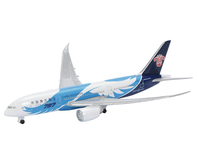 Schuco 1/600 Boeing 787-8 China Southern Airlines 403551681