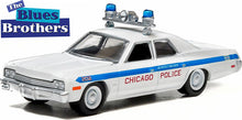 GreenLight 1/64 Hollywood Greatest Hits - Blues Brothers (1980) - 1975 Dodge Monaco Chicago Police Diecast Model Car 44710-D