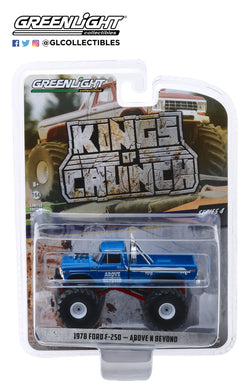 GreenLight 1/64 Kings of Crunch Series 4 - Above N Beyond - 1978 Ford F-250 Monster Truck 49040-C