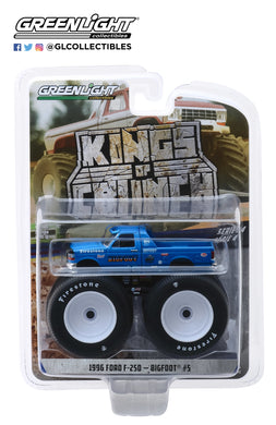 GreenLight 1/64 Kings of Crunch Series 4 - Bigfoot #5 - 1996 Ford F-250 Monster Truck 49040-E