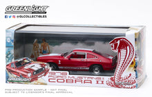 GreenLight 1:43 1978 Ford Mustang II Cobra II - Red with White Stripes 86337