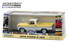 GreenLight 1:43 1970 Ford F-100 - Pinto Yellow and Pure White 86339
