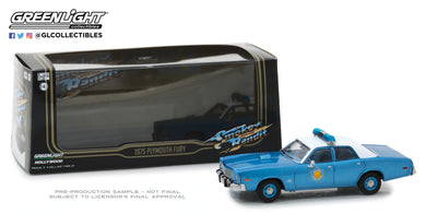 GreenLight 1/43 Smokey and the Bandit (1977) - 1975 Plymouth Fury Arkansas State Police 86536
