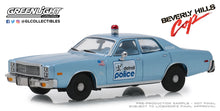 GreenLight 1:43 Beverly Hills Cop (1984) - 1977 Plymouth Fury Detroit Police 86565
