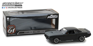 Highway 61 1/18 Fast & Furious Fast 7 (2015) Custom Plymouth Barracuda HWY-18005