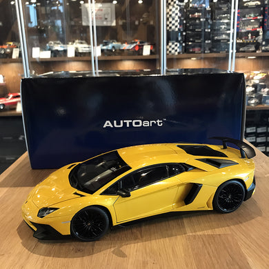 AUTOART 1/18 LAMBORGHINI AVENTADOR LP750-4 SV (NEW GIALLO ORION/METALLIC YELLOW) 74558
