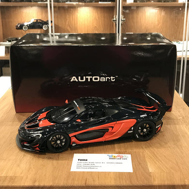 AUTOart 1/18 McLAREN P1 GTR (DARK GREY METALLIC/ORANGE ACCENTS) DIECAST CAR MODEL 81543