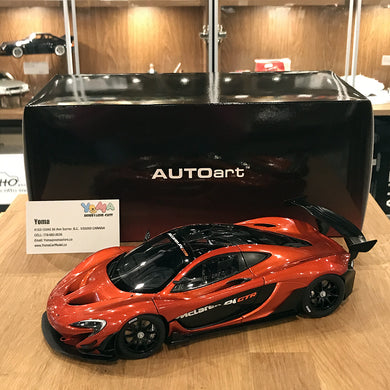 AUTOart 1/18 McLAREN P1 GTR (VOLCANO ORANGE) DIECAST CAR MODEL 81545