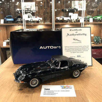 AUTOART 1/18 JAGUAR E-TYPE ROADSTER SERIES I 3.8 GREEN 73604