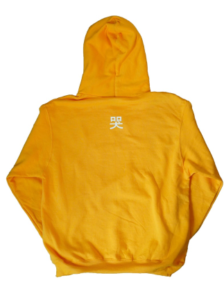 """CALL ME ON MY CELLPHONE"" HOODIE"