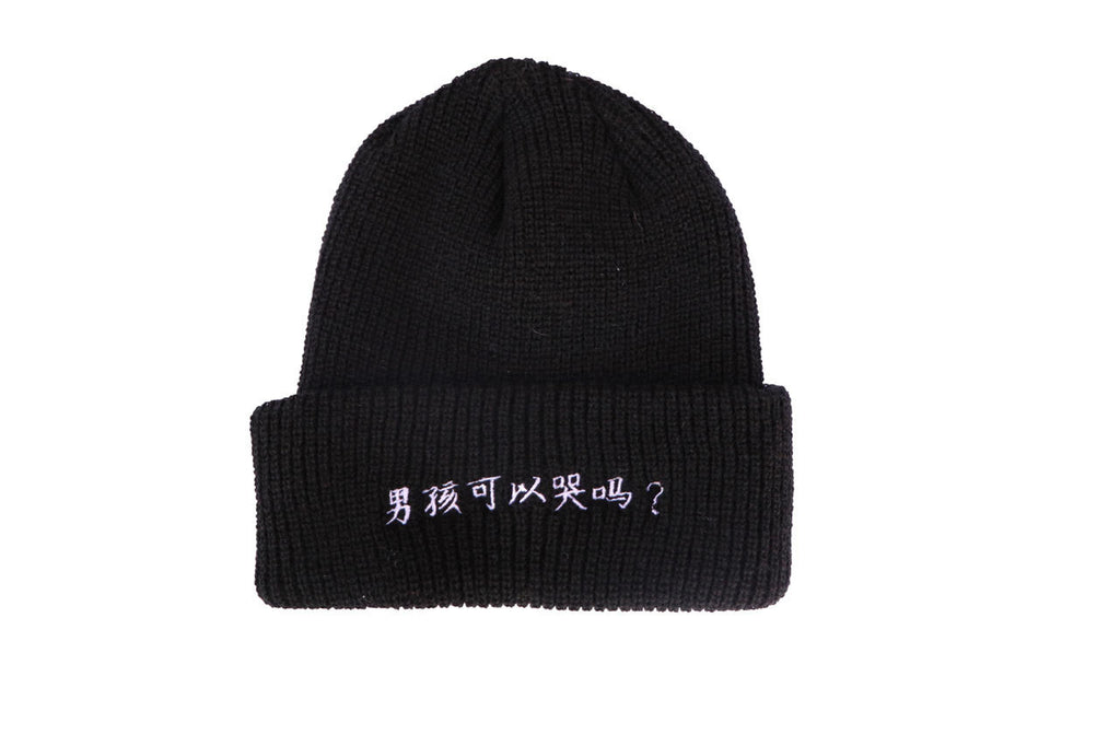 """DON'T CRY"" BEANIE"