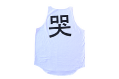 """CRY"" TANK TOP"