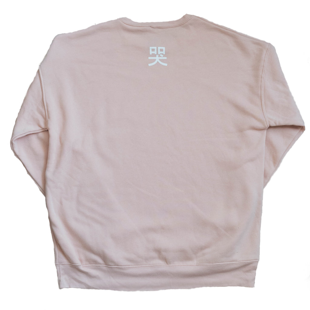 """SOFT LIKE SUSHI"" CREWNECK"