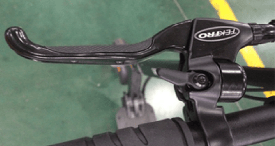 Brake Lever replacement for i-Max Q3, T3 and T3+.